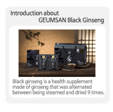 Introduction about GEUMSAN Black Ginseng
